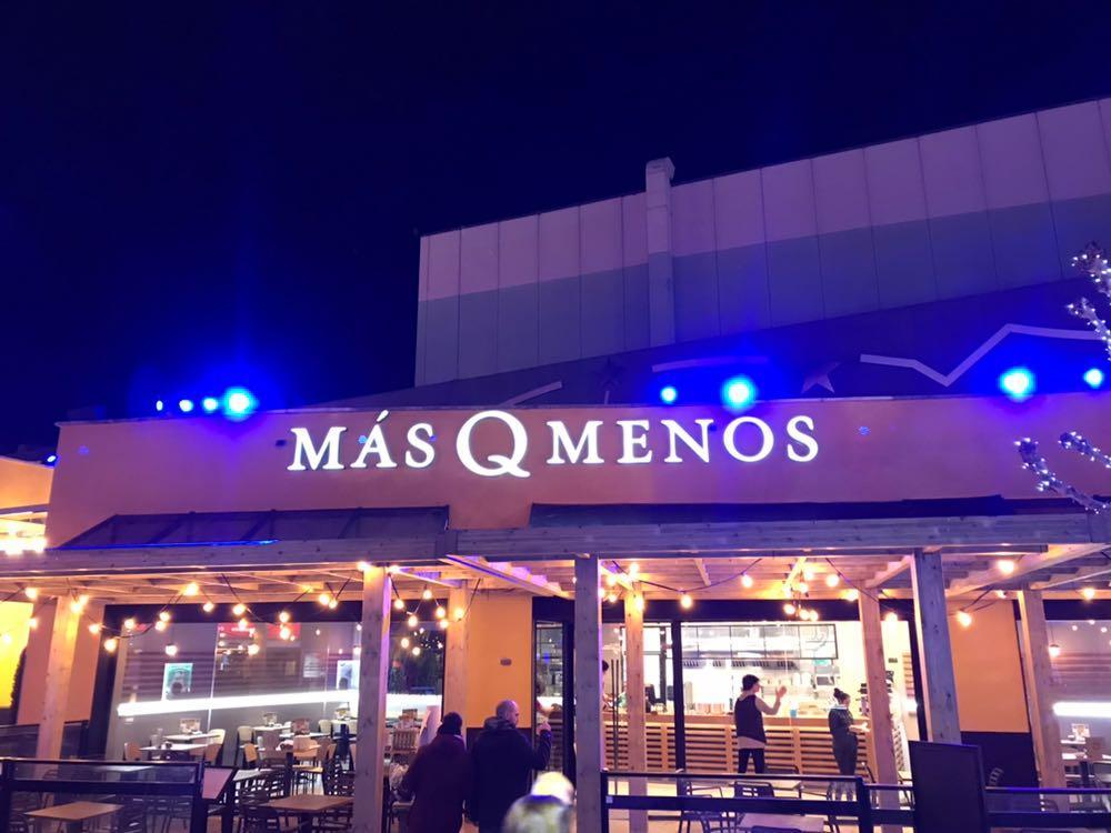 MasQMenos Heron City